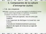 3 composantes de la culture d entreprise suite5