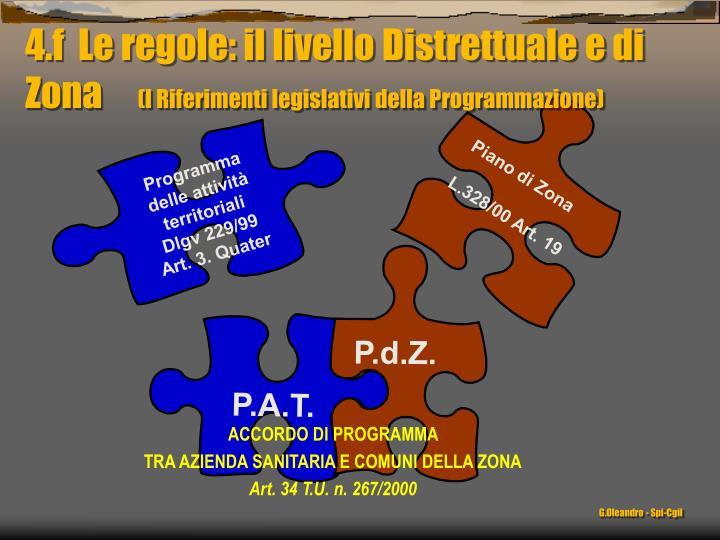 4.f  Le regole: il livello Distrettuale e di Zona