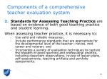components of a comprehensive teacher evaluation system1