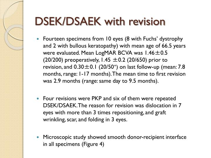 DSEK/DSAEK with revision