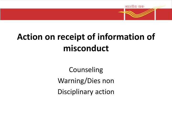 Action on receipt of information of misconduct