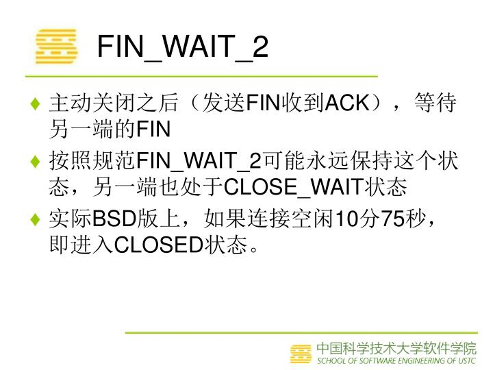 FIN_WAIT_2