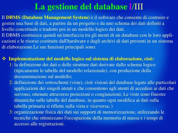 La gestione del database