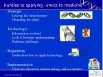 hurdles to applying omics to medicine