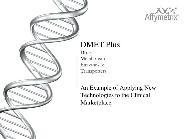 DMET Plus