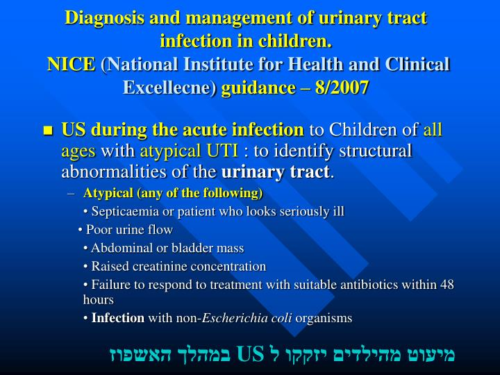 Diagnosis and management of urinary tract infection in children.