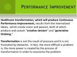 performance improvement12
