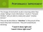 performance improvement13