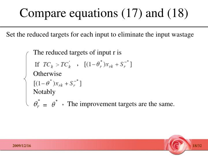 Compare equations (17) and (18)