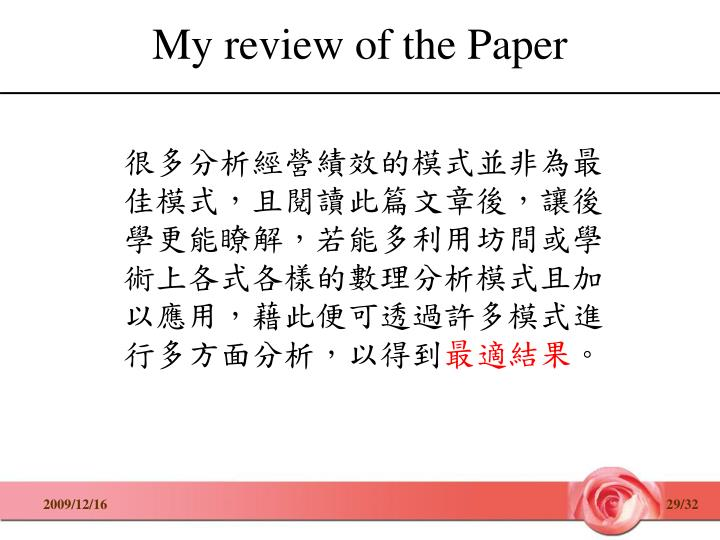 My review of the Paper