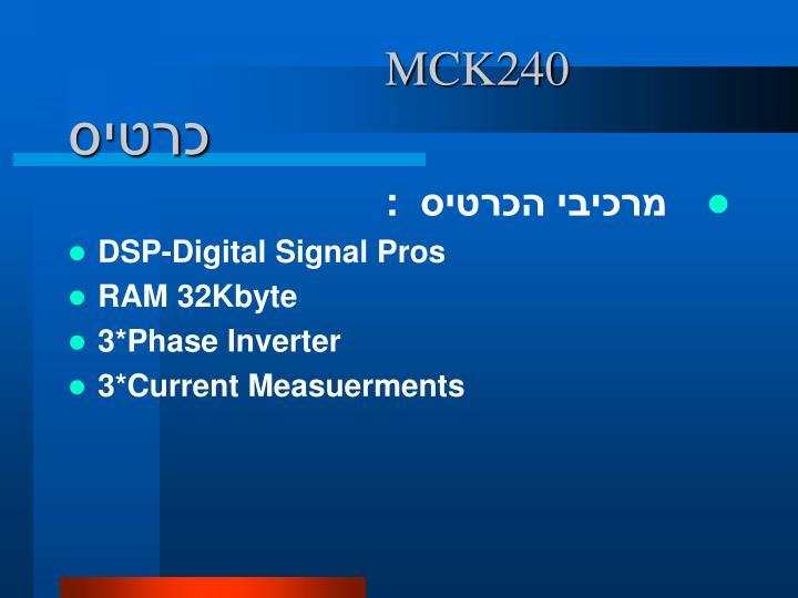 MCK240