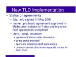 new tld implementation