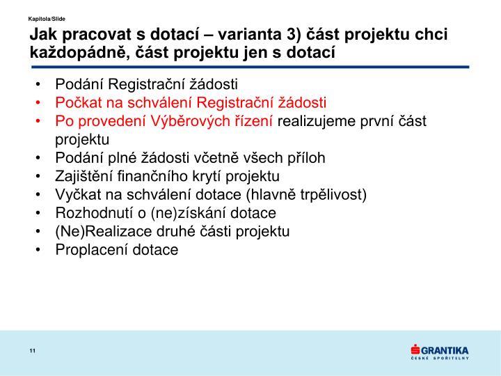 Jak pracovat s dotací – varianta 3) část projektu chci každopádně, část projektu jen s dotací