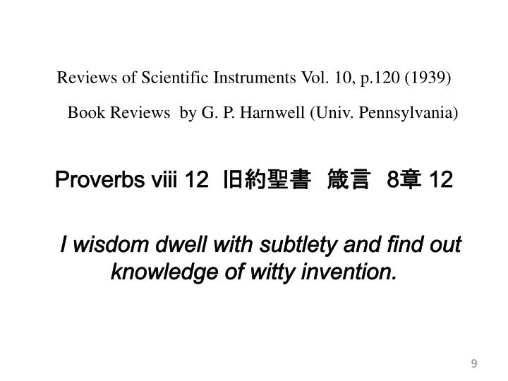 Reviews of Scientific Instruments Vol. 10, p.120 (1939)