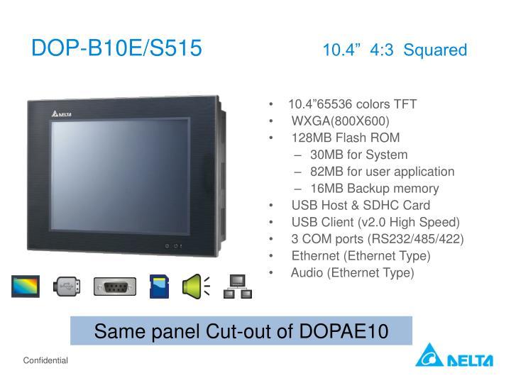 DOP-B10E/S515