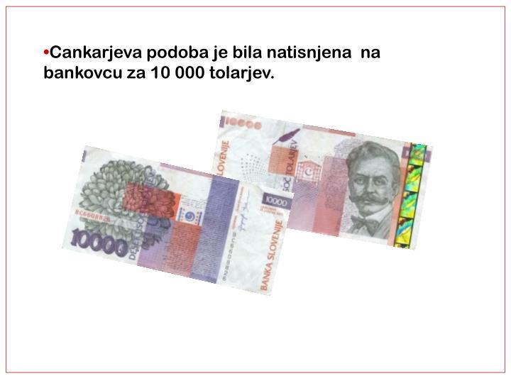 Cankarjeva podoba je bila natisnjena  na bankovcu za 10 000 tolarjev.