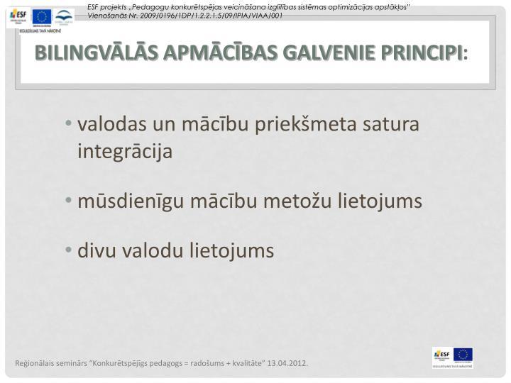 BILINGVĀLĀS APMĀCĪBAS GALVENIE PRINCIPI