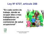 ley n 6727 art culo 288