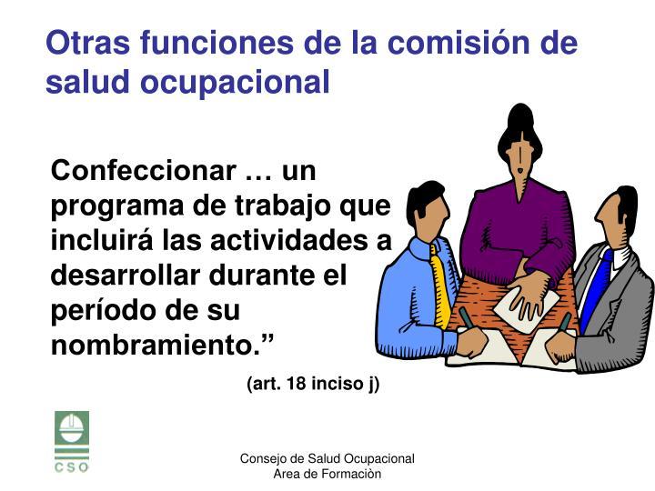 Otras funciones de la comisión de salud ocupacional