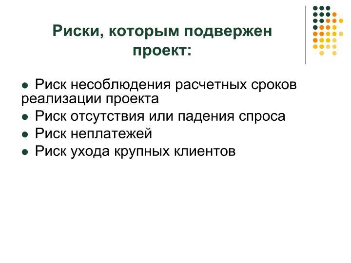 ,   :