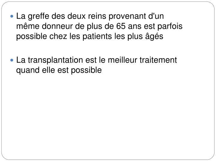 La greffe des deux reins provenant d'un même donneur de plus de 65 ans est parfois possible chez les patients les plus âgés