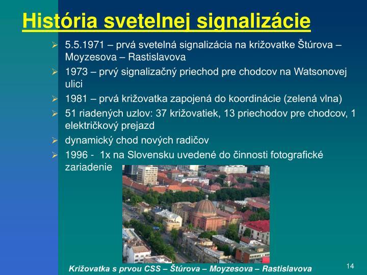 História svetelnej signalizácie