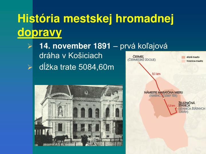 História mestskej hromadnej