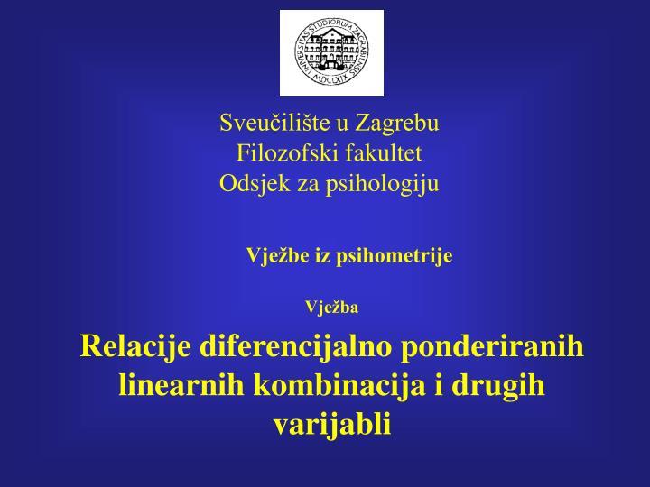 Sveuilite u Zagrebu