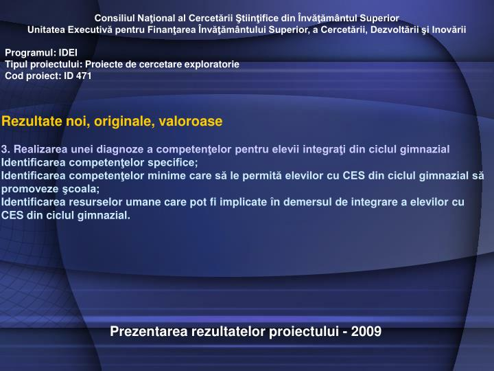 Consiliul Naţional al Cercetării Ştiinţifice din Învăţământul Superior
