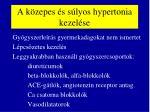 a k zepes s s lyos hypertonia kezel se