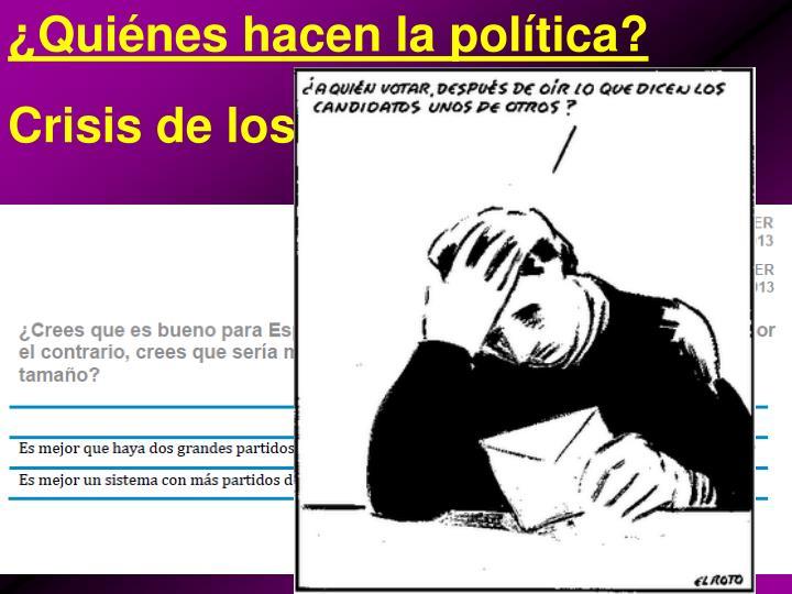 ¿Quiénes hacen la política?