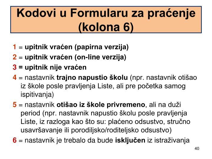 Kodovi u Formularu za praćenje (kolona