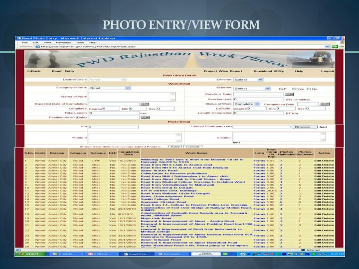 PHOTO ENTRY/VIEW FORM