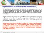 implementation of german quality standards 2