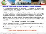 medical education in saudi arabia current situation
