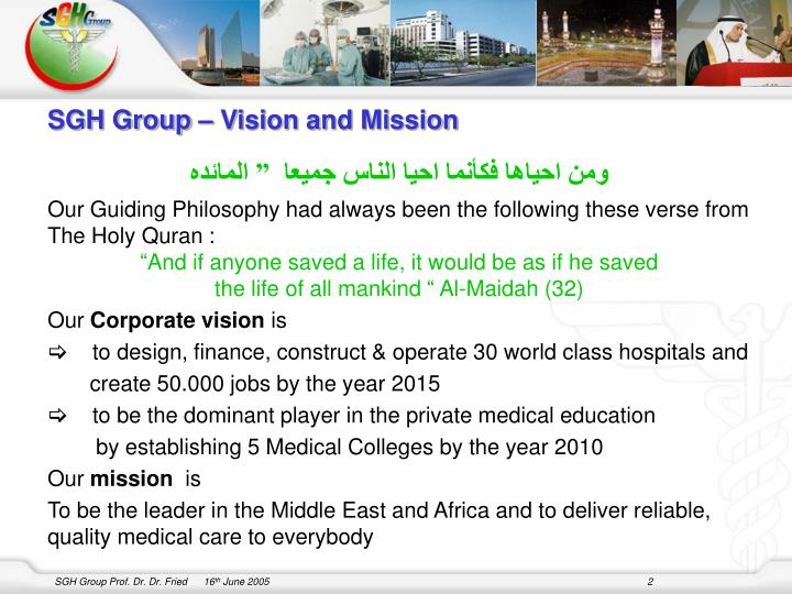 Sgh group vision and mission