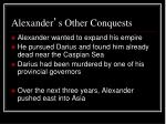 alexander s other conquests