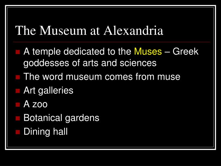 The Museum at Alexandria