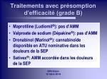 traitements avec pr somption d efficacit grade b