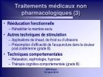 traitements m dicaux non pharmacologiques 3