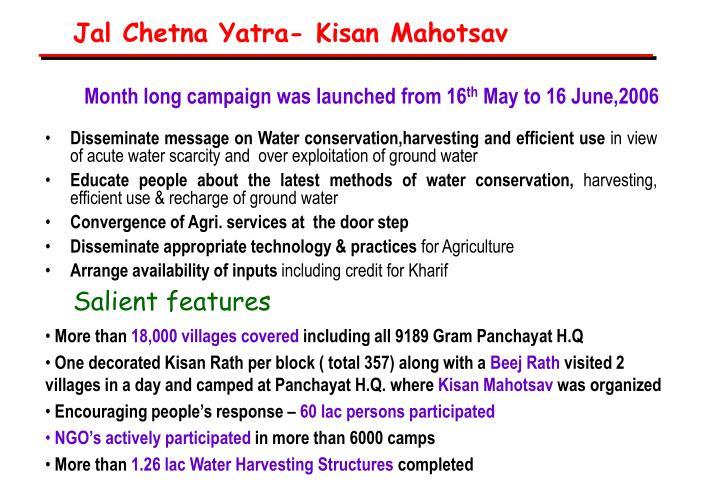 Jal Chetna Yatra- Kisan Mahotsav