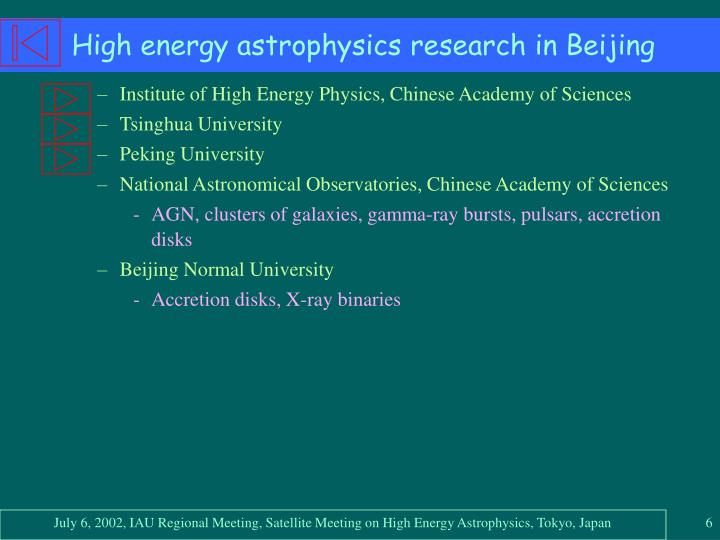 High energy astrophysics research in Beijing