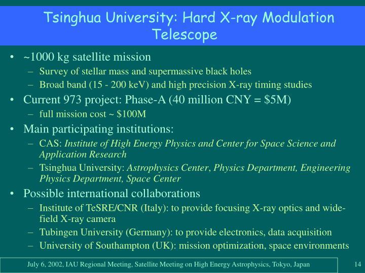 Tsinghua University: