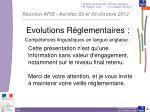 r union afis aurillac 05 et 06 octobre 201212