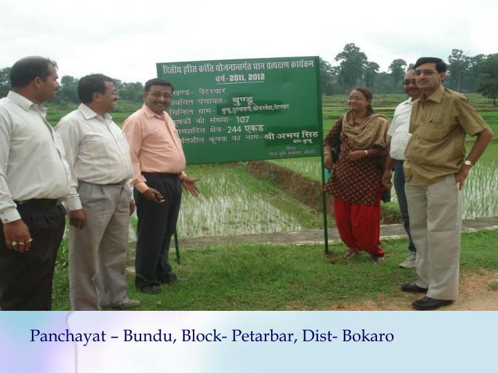 Panchayat – Bundu, Block- Petarbar, Dist- Bokaro