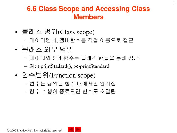 6 6 class scope and accessing class members