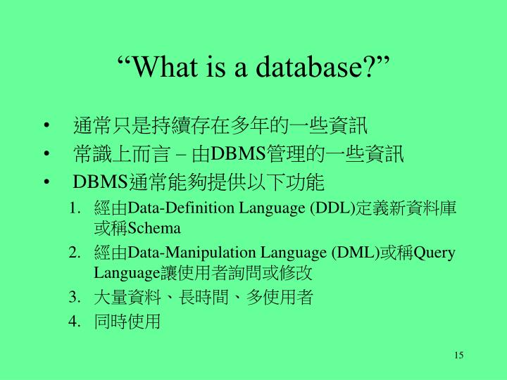 """What is a database?"""