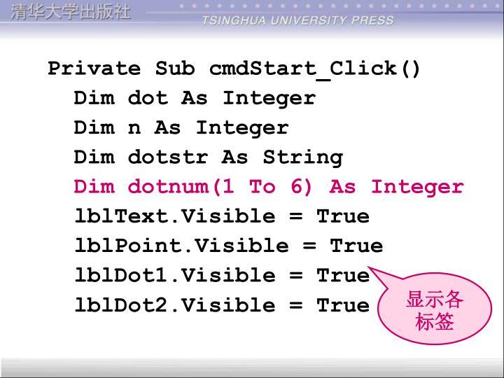Private Sub cmdStart_Click()