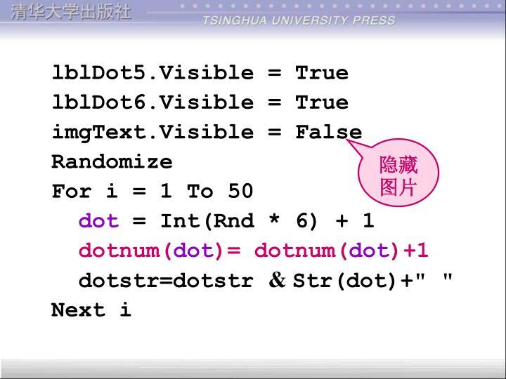 lblDot5.Visible = True
