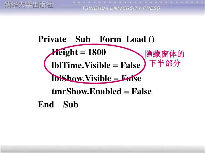 Private    Sub    Form_Load ()
